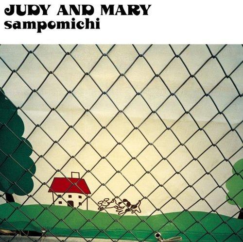 JUDY AND MARYの画像 p1_30