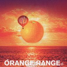 Orange Range - イカSummer